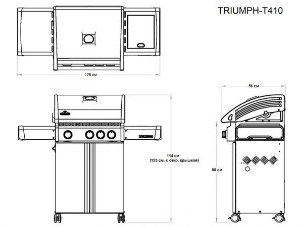 Газовый гриль Наполеон Triumph-410 схема