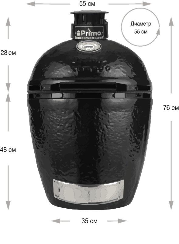 Керамический Угольный Гриль Primo Round Large размеры
