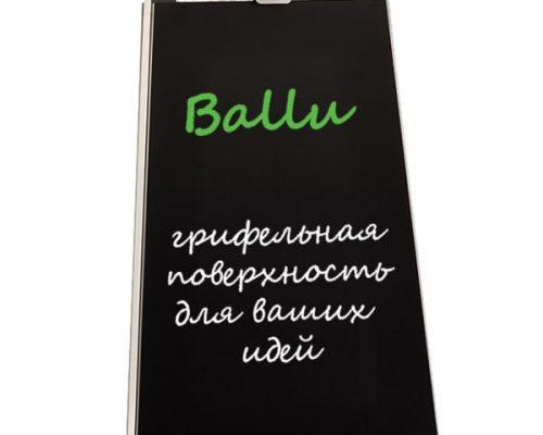 Рекламный грифельный магнит для обогревателей Ballu