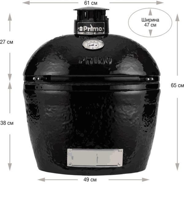 Керамический Угольный Гриль Primo Oval L Family L All in One размеры